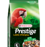 African Parrot Loro Parque Mix 1 kg (African Grey Parrot)